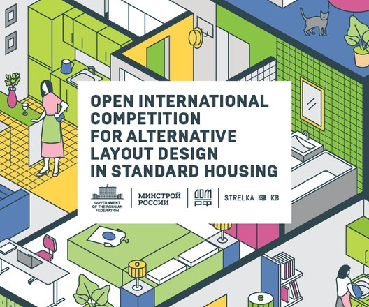 Architectural Competition: Open International Competition for Alternative Layout Design in Standard Housing